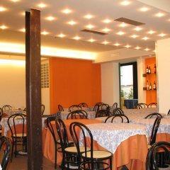 Hotel Villa Lalla фото 2