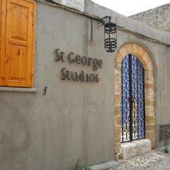 Отель Saint George Studios Греция, Родос - отзывы, цены и фото номеров - забронировать отель Saint George Studios онлайн вид на фасад фото 4