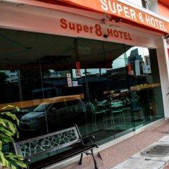 Отель Super 8 Hotel @ Georgetown Малайзия, Пенанг - отзывы, цены и фото номеров - забронировать отель Super 8 Hotel @ Georgetown онлайн городской автобус