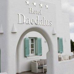 Отель Daedalus Греция, Остров Санторини - отзывы, цены и фото номеров - забронировать отель Daedalus онлайн интерьер отеля