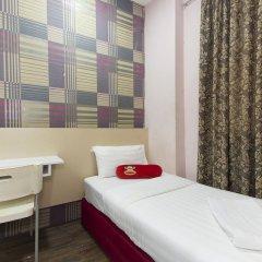 Simms Boutique Hotel Bukit Bintang спа