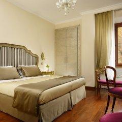 Hotel Forum Palace 4* Улучшенный номер фото 6