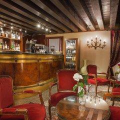 Hotel San Cassiano Ca'Favretto гостиничный бар