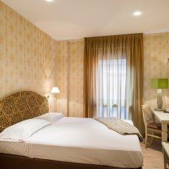 Hotel Torino Парма комната для гостей фото 4