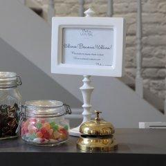 Отель Made In Louise Бельгия, Брюссель - отзывы, цены и фото номеров - забронировать отель Made In Louise онлайн удобства в номере