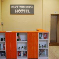Отель Milano International Hostel Италия, Милан - отзывы, цены и фото номеров - забронировать отель Milano International Hostel онлайн интерьер отеля