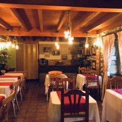 Отель Posada La Herradura Испания, Лианьо - отзывы, цены и фото номеров - забронировать отель Posada La Herradura онлайн питание