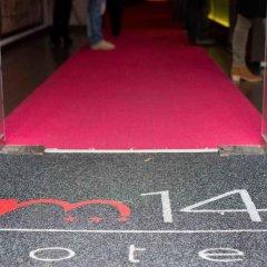 Отель M14 Италия, Падуя - 3 отзыва об отеле, цены и фото номеров - забронировать отель M14 онлайн парковка
