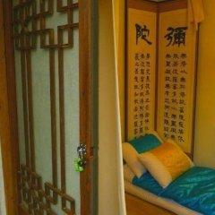 Отель HanOK Guest House 201 спа