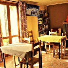 Отель Casa Gerbe питание фото 2