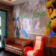 Отель King Kong Hostel at Krabi Таиланд, Краби - отзывы, цены и фото номеров - забронировать отель King Kong Hostel at Krabi онлайн интерьер отеля