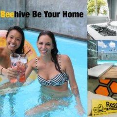 Beehive Phuket Old Town - Hostel бассейн