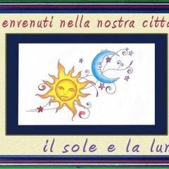 Отель Il Sole e La Luna интерьер отеля