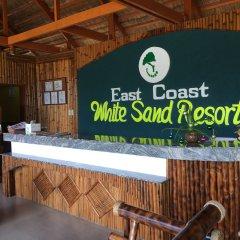 Отель East Coast White Sand Resort Филиппины, Анда - отзывы, цены и фото номеров - забронировать отель East Coast White Sand Resort онлайн гостиничный бар