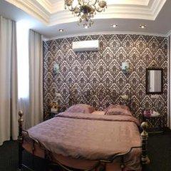 Гостиница Троя спа