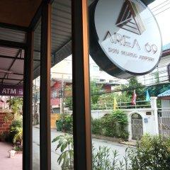 Отель Area 69 Don Muang Maison фото 3