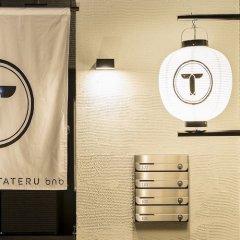 Отель Trip Pod Takasago B Фукуока развлечения