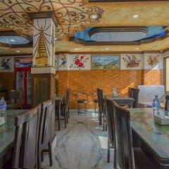 Отель OYO 267 Hotel Tanahun Vyas Непал, Катманду - отзывы, цены и фото номеров - забронировать отель OYO 267 Hotel Tanahun Vyas онлайн гостиничный бар