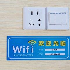 Отель Zhuhai twenty four hours Traders Plus Hotel Китай, Чжухай - отзывы, цены и фото номеров - забронировать отель Zhuhai twenty four hours Traders Plus Hotel онлайн фото 28