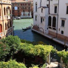 Отель Pensione Accademia - Villa Maravege Италия, Венеция - отзывы, цены и фото номеров - забронировать отель Pensione Accademia - Villa Maravege онлайн фото 6