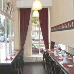 Отель Amary City Residence Берлин питание фото 2