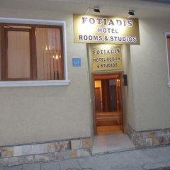 Отель Fotiadis Hotel Rooms & Studios Болгария, Велико Тырново - отзывы, цены и фото номеров - забронировать отель Fotiadis Hotel Rooms & Studios онлайн фото 7