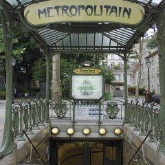 Hotel Mercure Paris Malakoff Parc des Expositions питание фото 3
