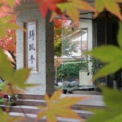 Отель Seifutei Айдзувакамацу детские мероприятия