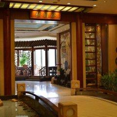 LN Garden Hotel Guangzhou бассейн
