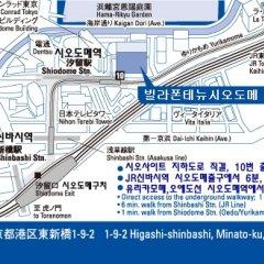 Hotel Villa Fontaine Tokyo-Shiodome городской автобус