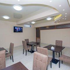 Отель Yerevan Boutique питание фото 2