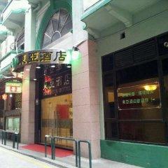 East Asia Hotel гостиничный бар