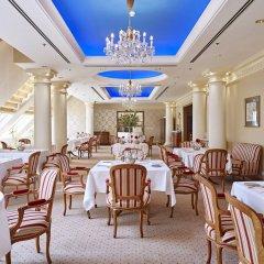 Отель Grand Wien Вена помещение для мероприятий