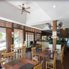 Отель Baan Krating Phuket Resort гостиничный бар