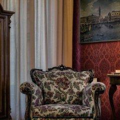 Отель Galleria Италия, Венеция - отзывы, цены и фото номеров - забронировать отель Galleria онлайн комната для гостей фото 5