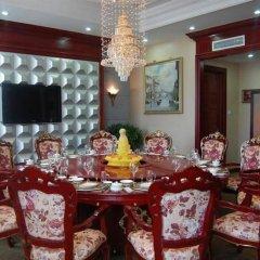Inner Mongolia Huachen Hotel питание фото 3