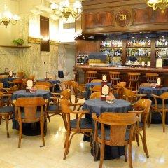 Castelar Hotel Spa гостиничный бар