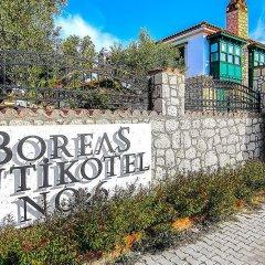 Boreas Butik Hotel Турция, Чешме - отзывы, цены и фото номеров - забронировать отель Boreas Butik Hotel - Adults Only онлайн парковка