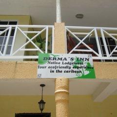 Отель Dermas Inn Колумбия, Сан-Андрес - отзывы, цены и фото номеров - забронировать отель Dermas Inn онлайн удобства в номере фото 2