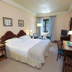 Отель One Of Our Boutique Collection Hotels комната для гостей фото 3