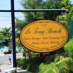 Отель Le Tong Beach спортивное сооружение