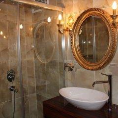 Salinas Istanbul Hotel Турция, Стамбул - 1 отзыв об отеле, цены и фото номеров - забронировать отель Salinas Istanbul Hotel онлайн ванная фото 3