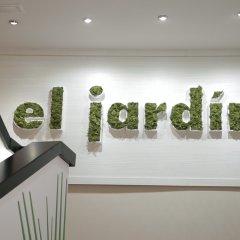 Отель Puerta De Toledo Испания, Мадрид - 9 отзывов об отеле, цены и фото номеров - забронировать отель Puerta De Toledo онлайн фитнесс-зал фото 2