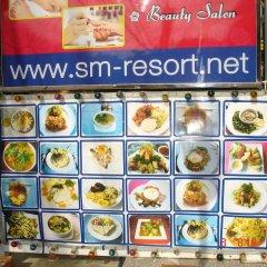 Отель SM Resort Phuket Пхукет фото 9