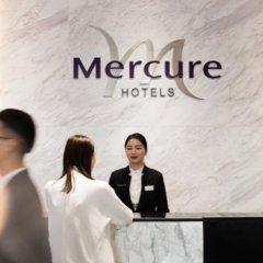 Отель Mercure Shanghai Hongqiao Railway Station