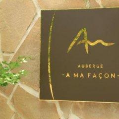 Отель Auberge - A Ma Façon - Минамиогуни ванная фото 2