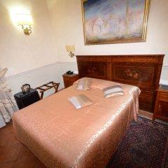 Отель Trevispagna Charme B&B комната для гостей фото 7