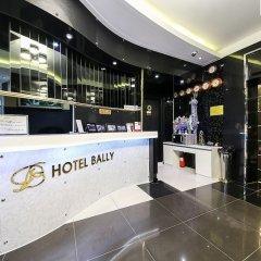 Hotel Bally интерьер отеля