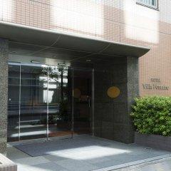 Отель Villa Fontaine Nihombashi Hakozaki Токио фото 3