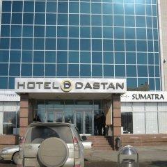 Гостиница Dastan Aktobe Казахстан, Актобе - отзывы, цены и фото номеров - забронировать гостиницу Dastan Aktobe онлайн фото 2